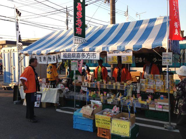 東京都小平市市民祭り参加10月18日