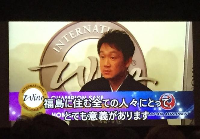 ほまれ受賞-web