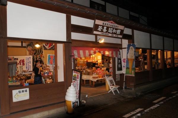 2016レトロ横丁駄菓子屋1