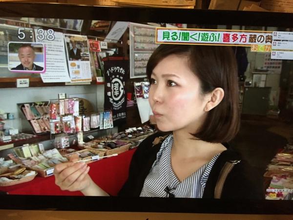 2016-10福島テレビ放映3